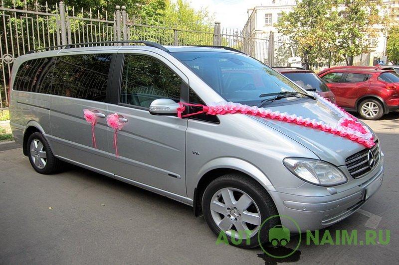 Минивэны на свадьбу в москве